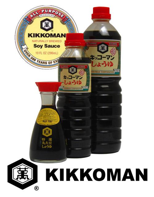 Kikkoman02 Walmart: Free Kikkoman Sauce 5oz